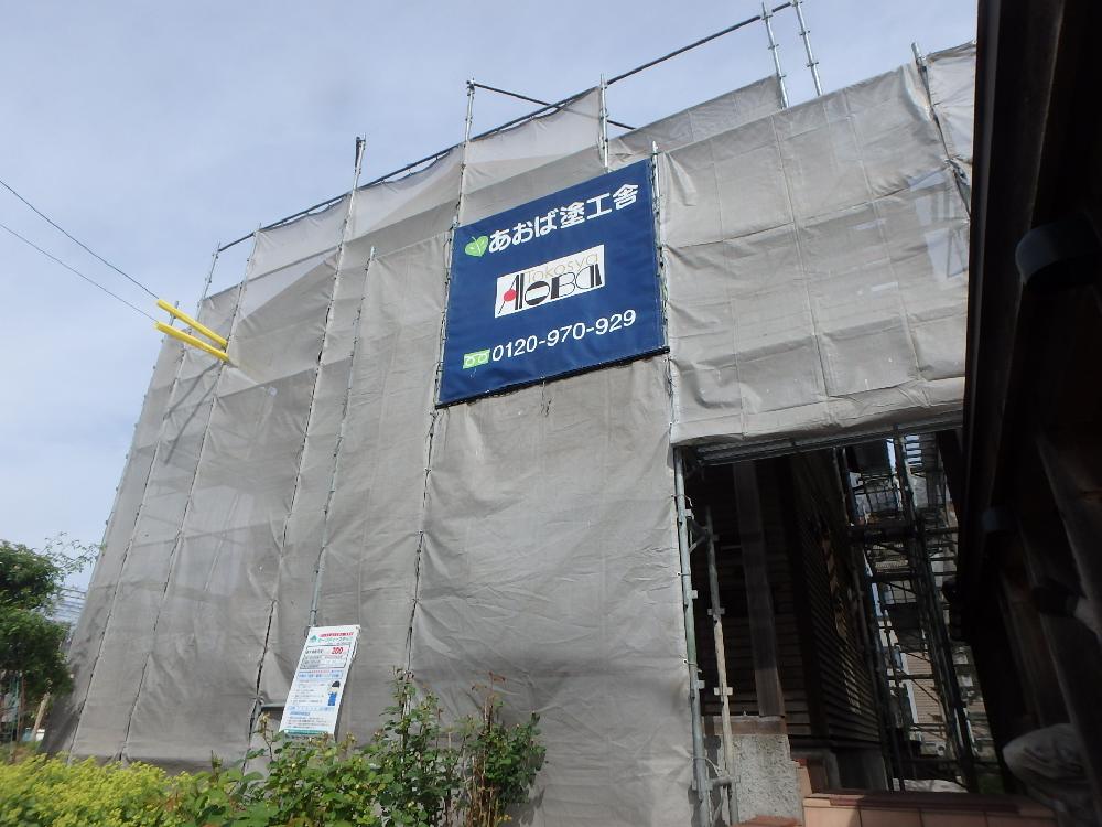 江別市あさひが丘 外壁屋根塗装 20190611-1