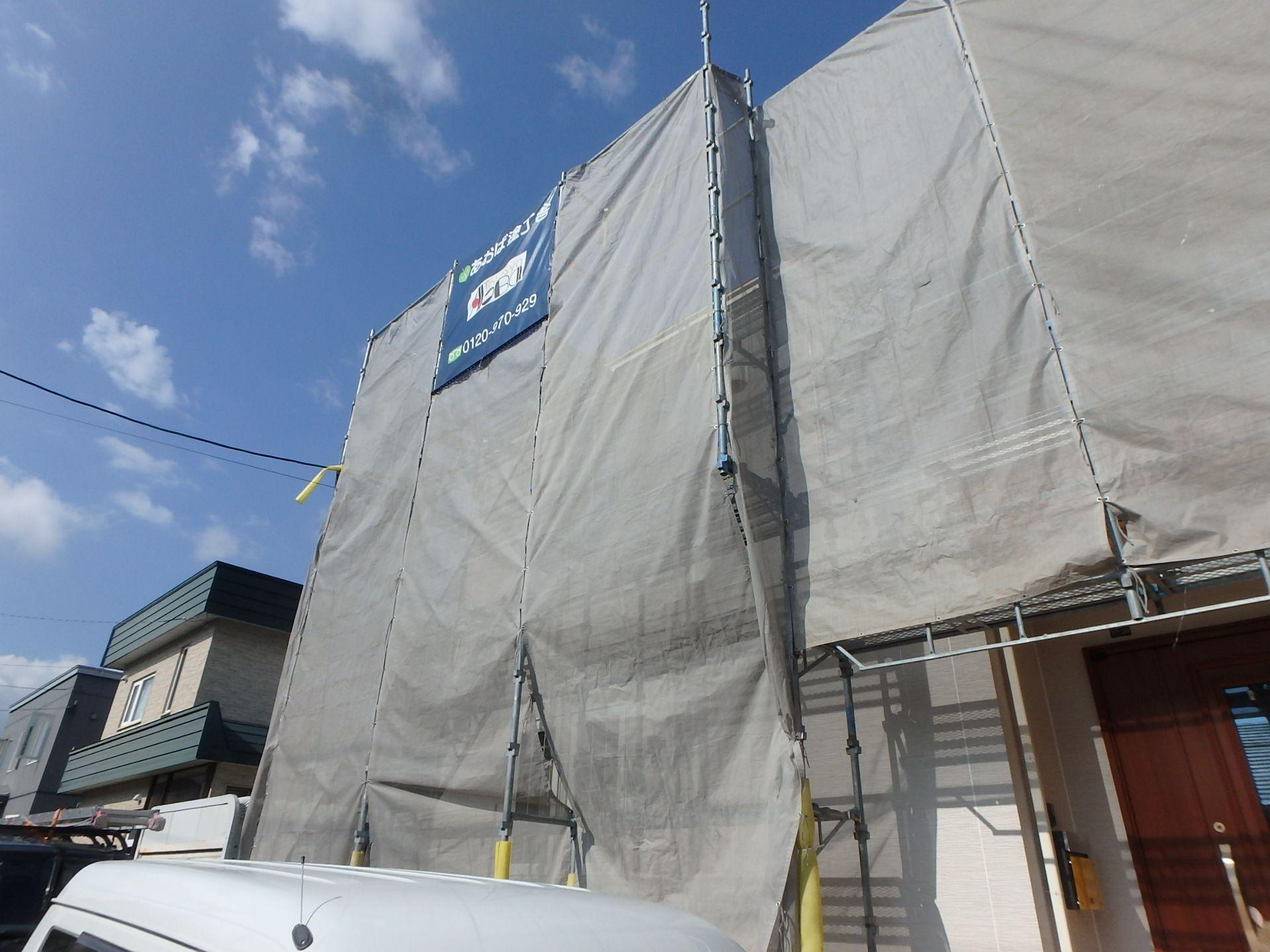 札幌市厚別区大谷地フッ素で外壁屋根塗装