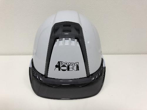 外壁塗装ヘルメット 正面